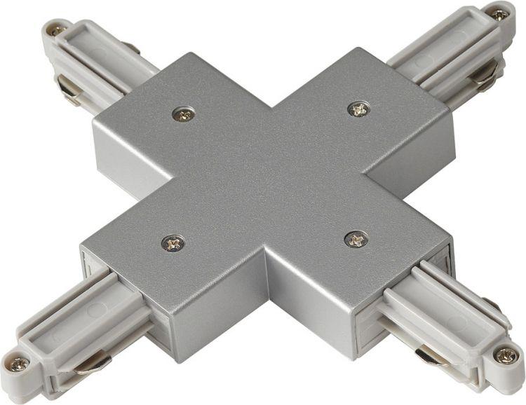 SLV X-Verbinder für 1-Phasen HV-Stromschiene, Aufbauversion silbergrau