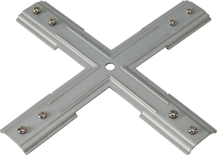 SLV Stabilisator X-Verbinder für 1-Phasen HV-Stromschiene, nickel matt