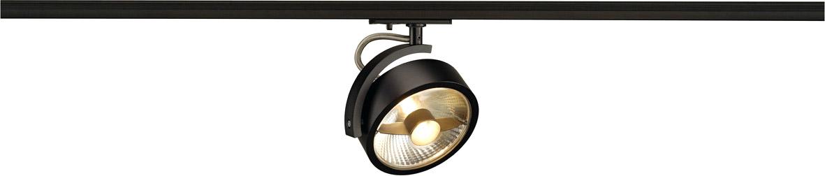 slv kalu track qpar111 leuchten kopf schwarz inkl 1p adapter g nstig bei ltt. Black Bedroom Furniture Sets. Home Design Ideas