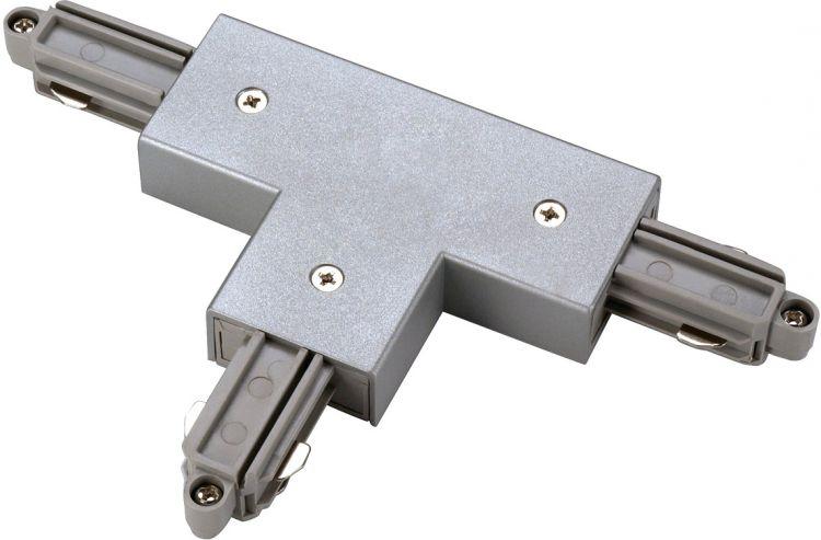 SLV T-Verbinder für 1-Phasen HV-Stromschiene, Schutzleiter link