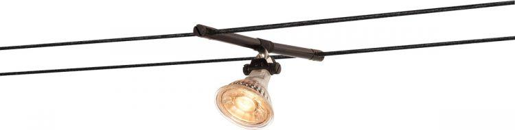 SLV COSMIC Lampenhalter f. TENSEO Niedervolt-Seilsystem, QR-C51, schwarz