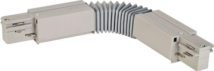 Eutrac 3 Phasen Flex-Verbinder, mit Einspeisemöglichkeit, grau