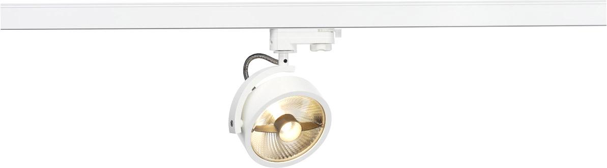 slv kalu track qpar111 leuchten kopf weiss inkl 3p adapter g nstig bei ltt. Black Bedroom Furniture Sets. Home Design Ideas